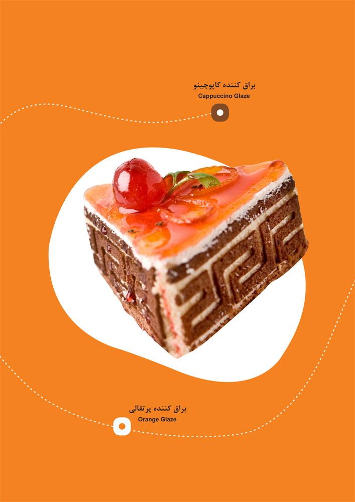 براق کننده شیرینی